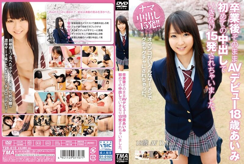 Adult Video Debut Right After Her Graduation - 18-Year-Old Aimi's First Creampie - 15 Loads.