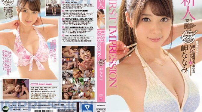 "FIRST IMPRESSION 121 Sensitivity preeminent! Debut of erotic erotic girl AV ""healing"" debut! Nanami Misaki"