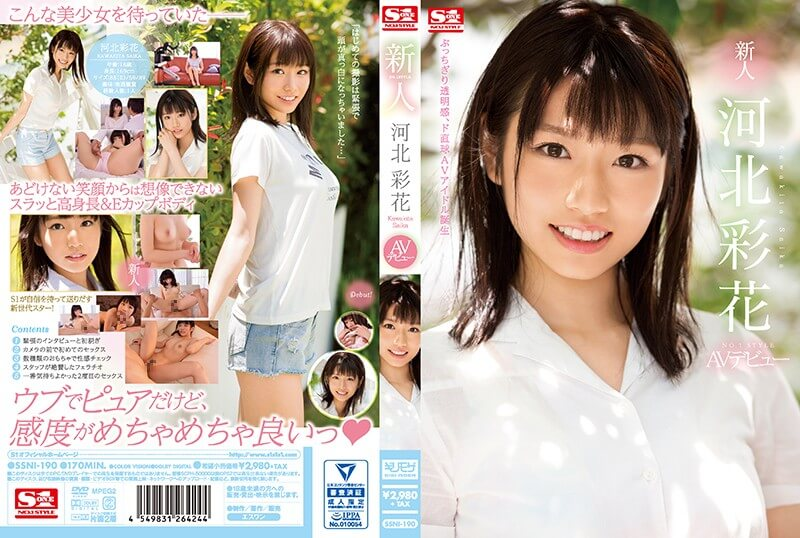 Fresh Face NO.1 STYLE Saika Kawakita AV Debut