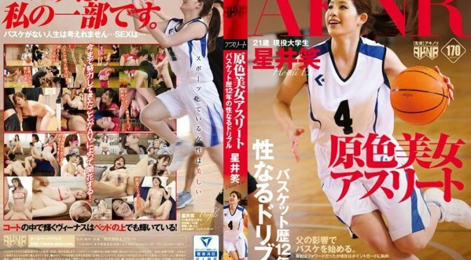 A Beautiful Female Athlete Sexual Dribbles A 12 Year Basketball Career Emi Hoshii